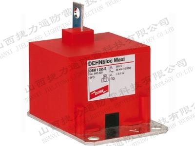 4-20mA信号max万博网址是多少器