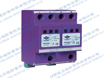 TSPD-B100RM/2P电源组合型电涌保护器