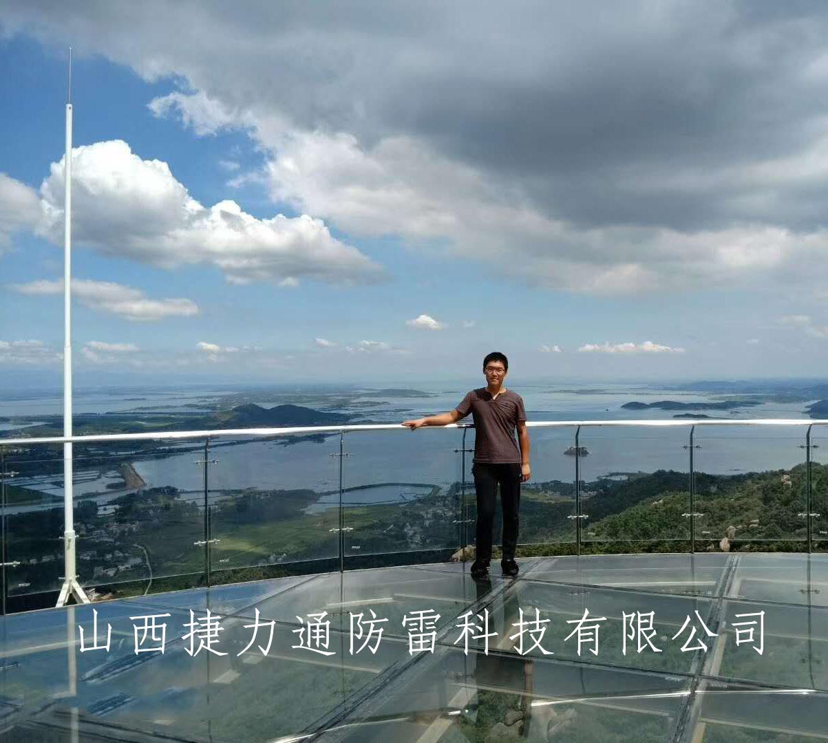 21米高强度定制雷达站千赢网页手机版登入