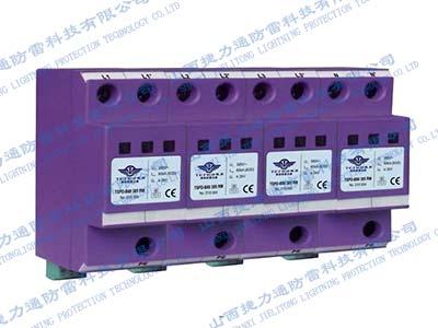 TSPD-B+C80RM/4P组合型电涌保护器