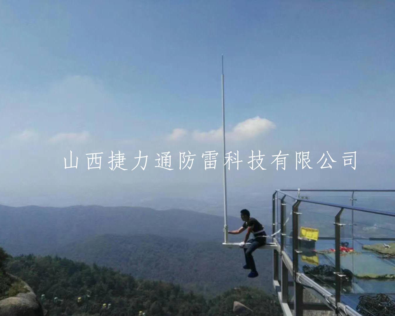 15米雷达站专用针