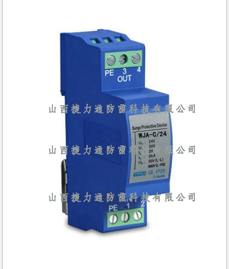 24V电源max万博网址是多少器;三合一max万博网址是多少器;加强型电源max万博网址是多少器