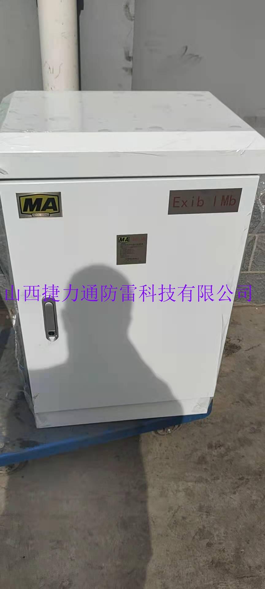 忻州神达晋保煤业防爆箱安装项目