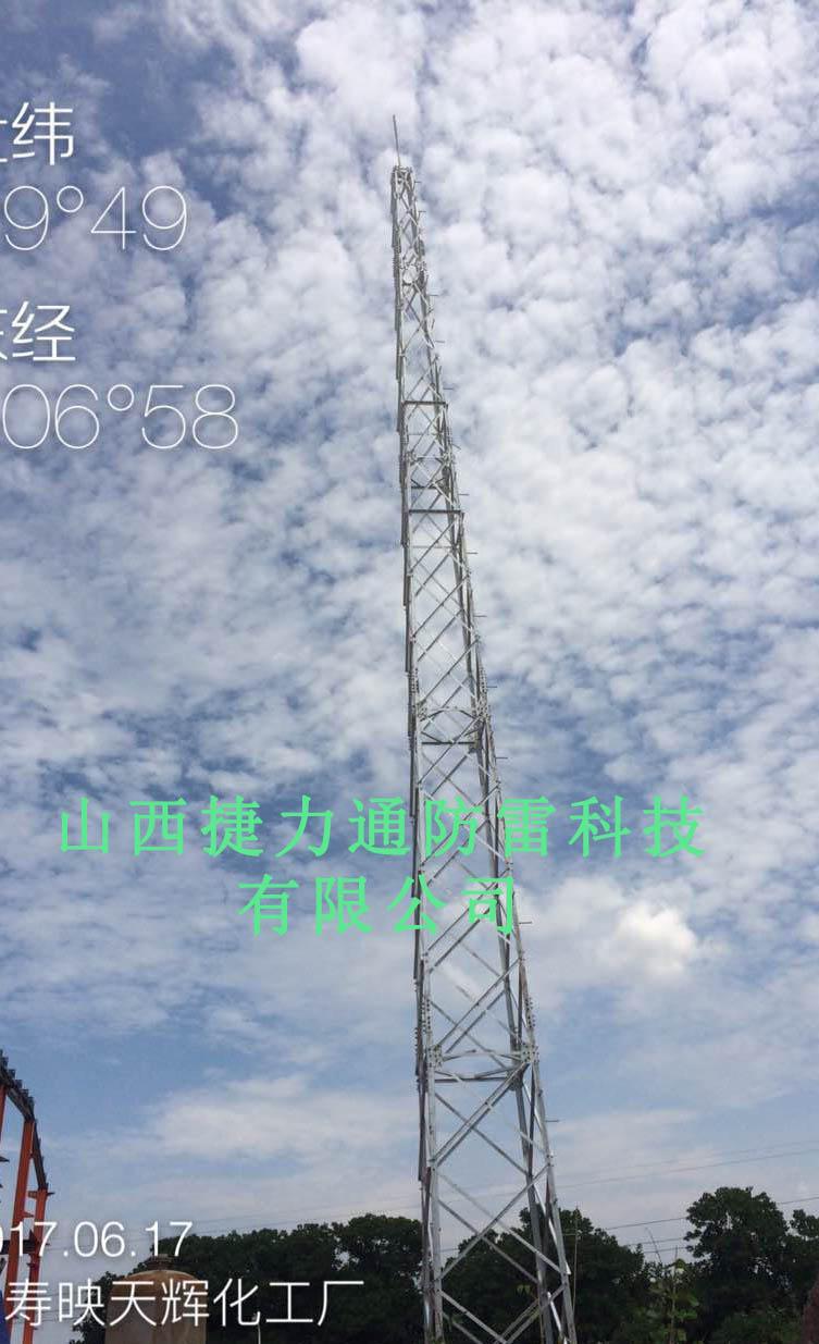 长寿映天辉化工厂钢结构避雷塔max万博网址是多少项目