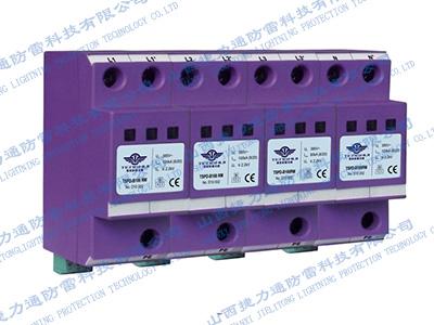 TSPD-B100RM/4P电源组合型电涌保护器