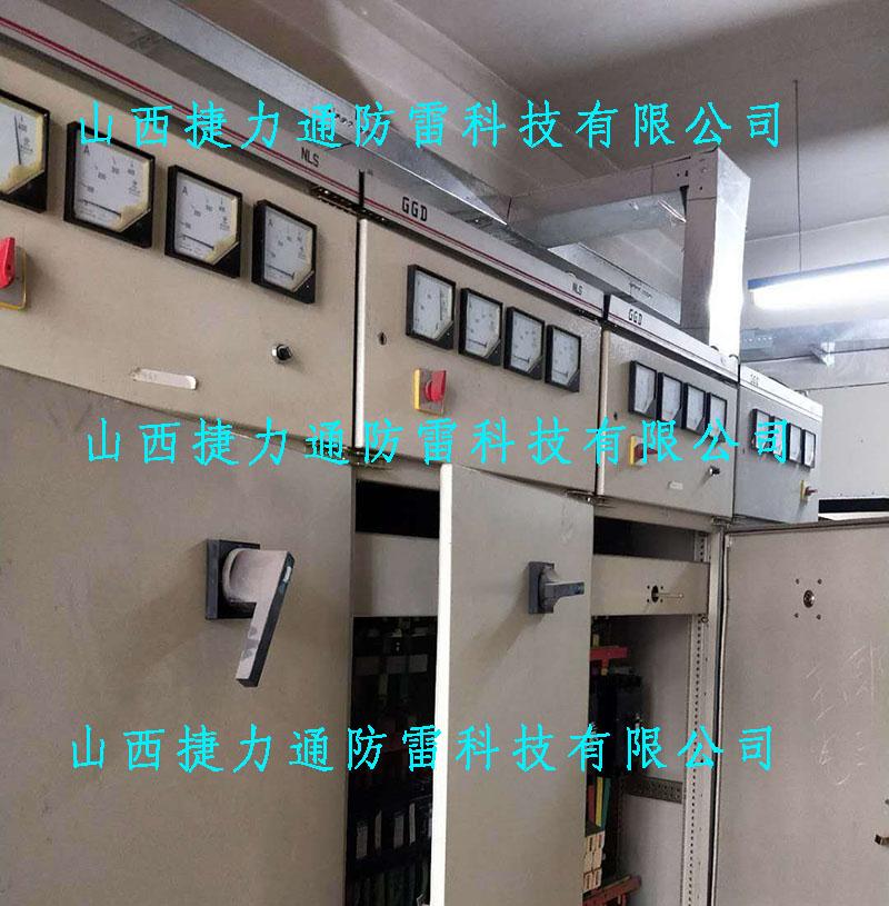 忻州农业银行