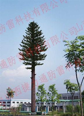 青海市发电厂变电站安装仿生树避雷塔
