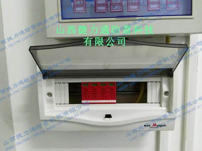 源庄农村信用社信号max万博网址是多少器项目