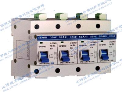 SPD后备保护器—— GP-BP/80