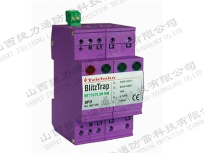 BTTT2753NRM三级电源系统电涌保护器