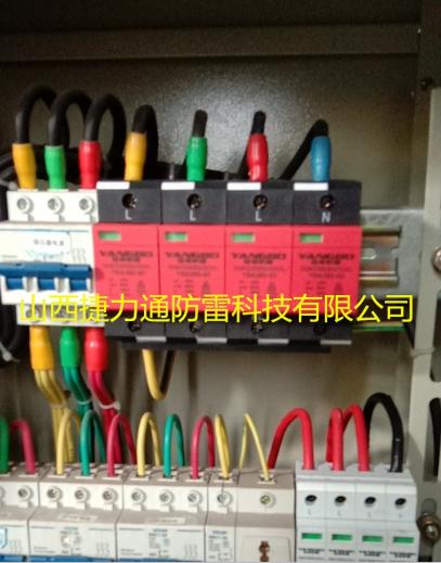 忻府高速收费站-原平收费站max万博网址是多少项目