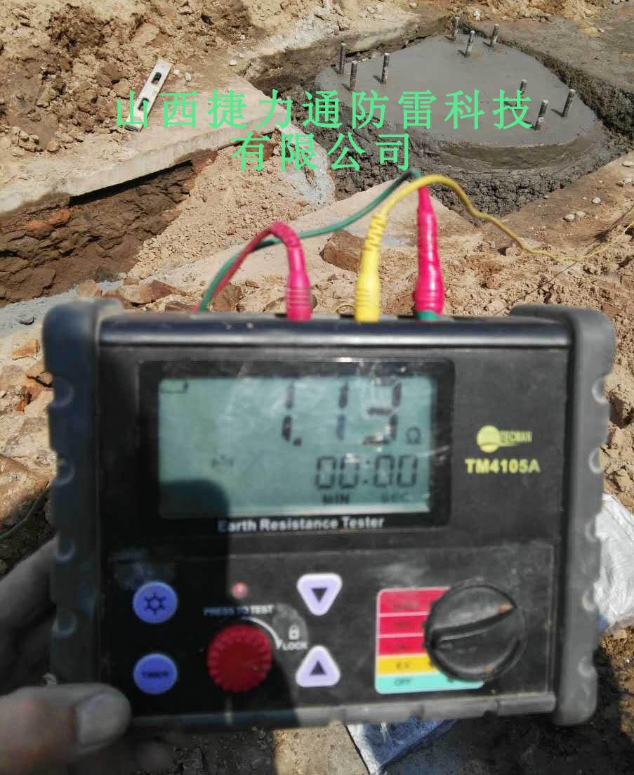 国新能源太谷调配站三角避雷塔基础项目