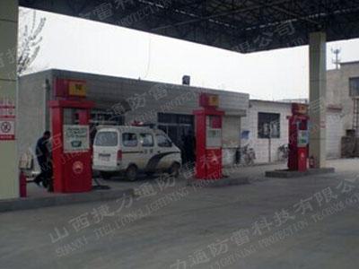 山西省吕梁市兴县天乐加油站