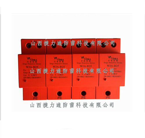 一级试验电涌保护器10/350波形max万博网址是多少器;浪涌保护器接线图;浪涌保护器型号