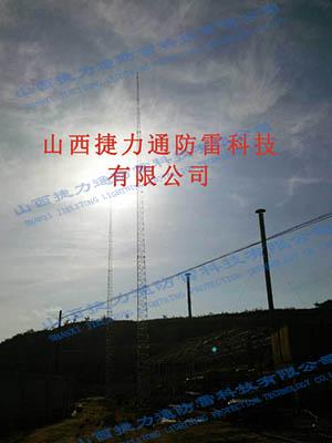 霍州煤电集团有限责任公司李雅庄煤矿2座30米避雷塔安装工程