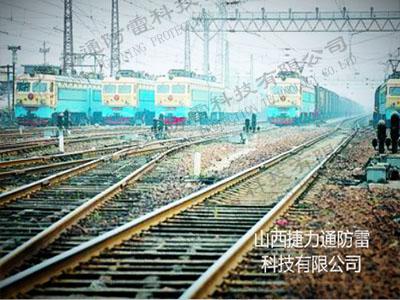 榆次大秦铁路max万博网址是多少项目