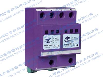 TSPD-B+C80RM/2P组合型电涌保护器
