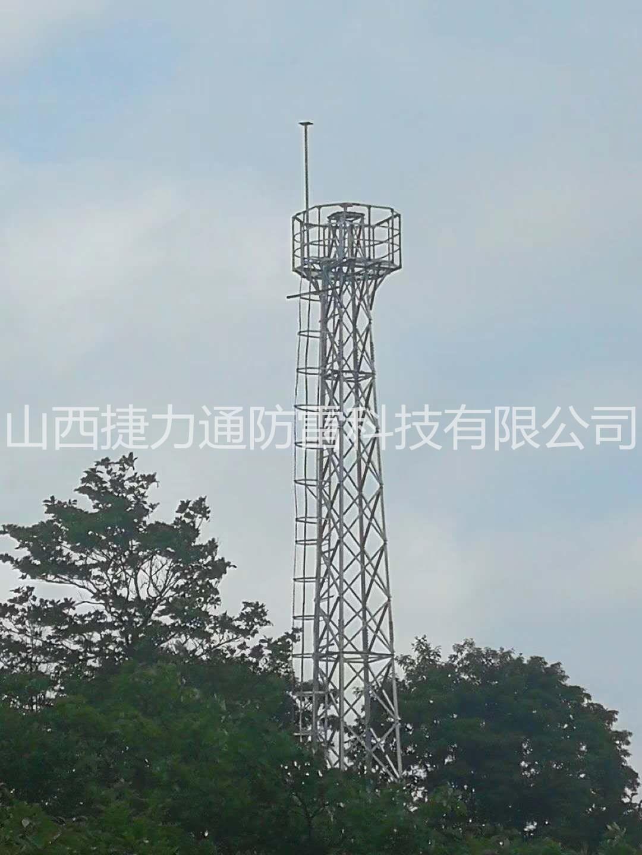 森林、草原火险预警雷电预警系统