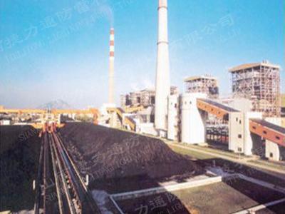 山西蒲县兰花兰兴煤业有限公司煤业max万博网址是多少接地项目检测