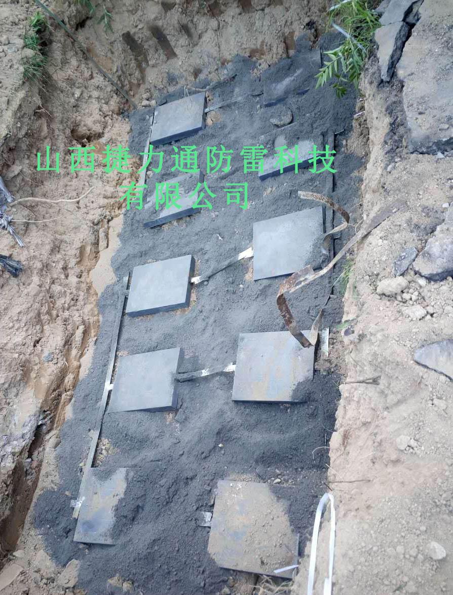 柳林邓家庄煤矿接地—max万博网址是多少设备采购