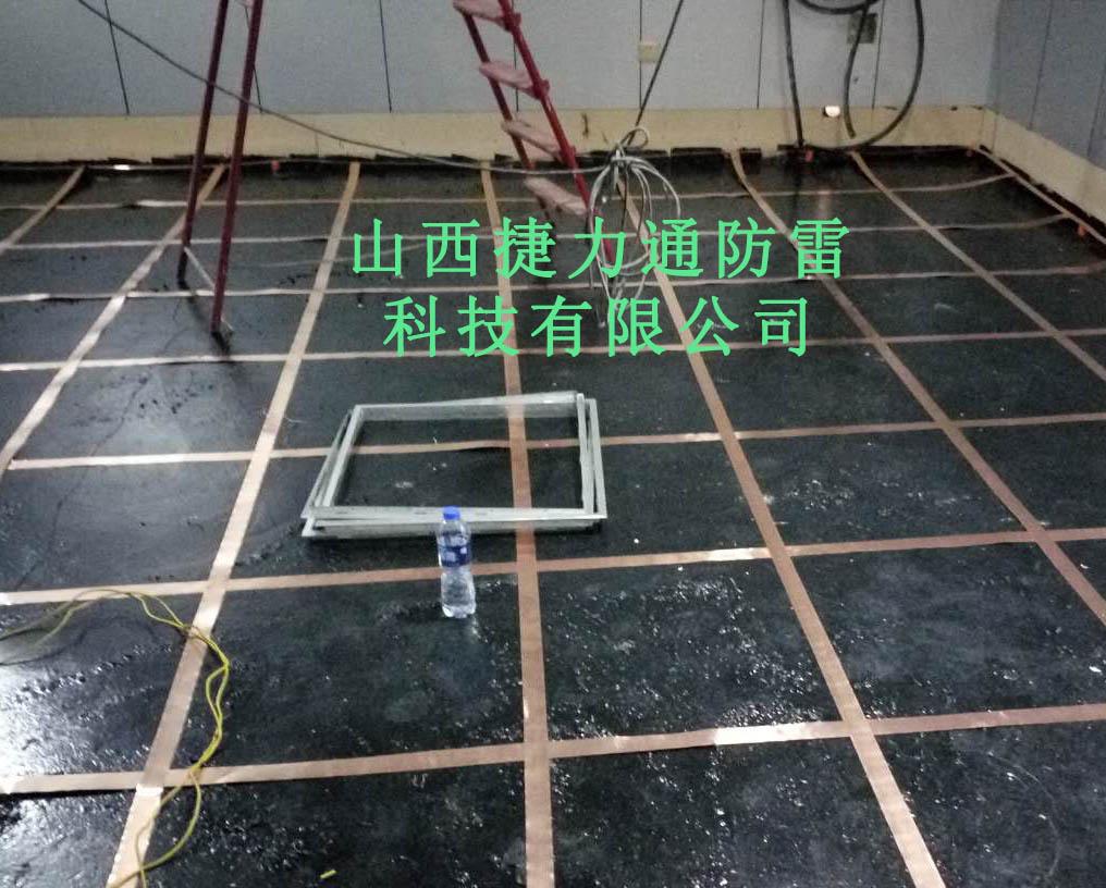 太原市长治路质监局max万博网址是多少接地项目