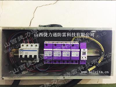 太原市晋源区董茹村机房max万博网址是多少项目