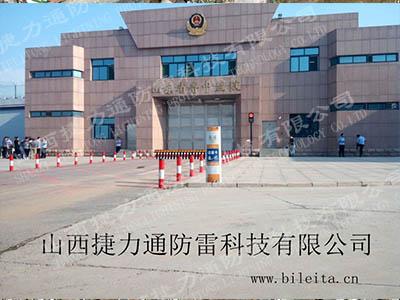 山东省鲁中监狱机房静电地板及等电位系统