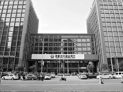 山西尧都农村商业银行股份有限公司