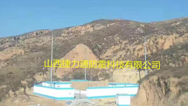 锦盛煤矿炸药库max万博网址是多少项目