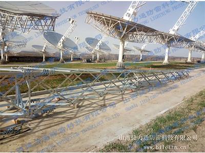 中行工业西航兆瓦级蝶式太阳能热电避雷塔安装工程