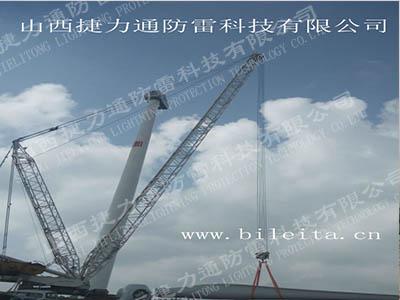 盂县避雷塔安装工程