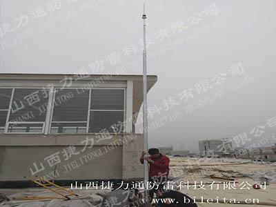 忻州龙华宫煤业max万博网址是多少工程