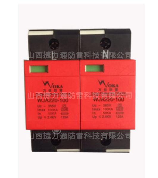 电源一级max万博网址是多少器WJA220-100